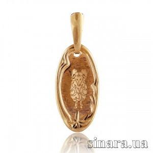 Золотая подвеска знак зодиака Овен 1714