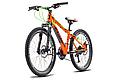 """Підлітковий велосипед ARDIS CARTER 24"""" Помаранчевий, фото 2"""