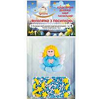 Добрик пасхальный набор Ангелочек с посыпкой