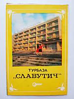 """Реклама Турбаза """"Славутич"""" 1977г., фото 1"""