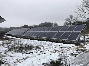 Второй ряд солнечных модулей перед вводом в эксплуатацию.