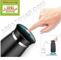 Электропомпа iPump / помпа для воды / электро помпа / помпа на бутыль / насос на аккумуляторе