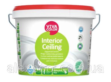 Viva Color Interior Ceiling 9 л Водно-дисперсійна фарба для стель глубокоматовая Біла