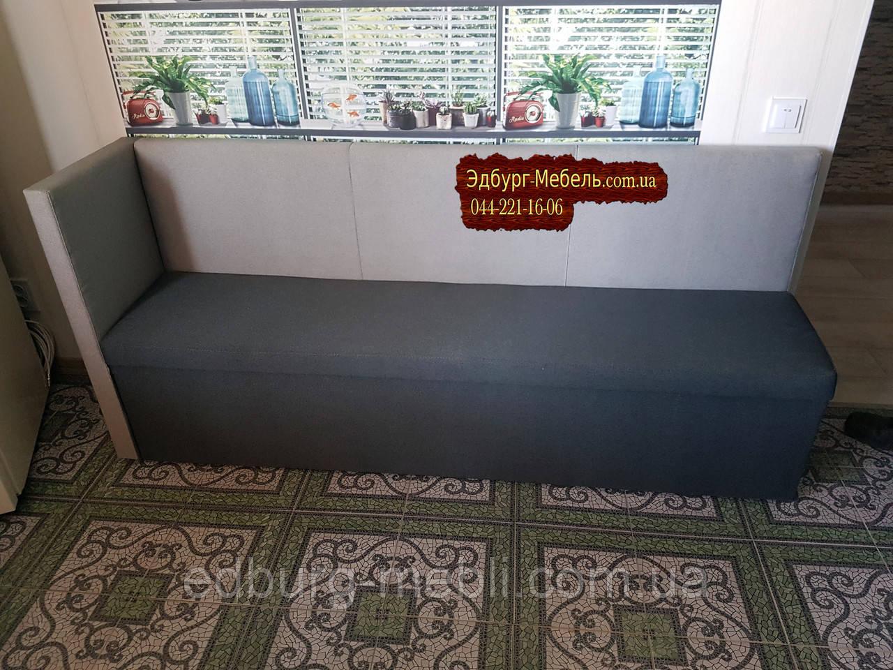 Диван для вузької кімнати з ящиком + спальним місцем + кутова спинка