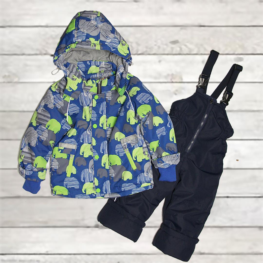 Термо костюм демисезонный для мальчика от 9 мес до 3-х лет голубой