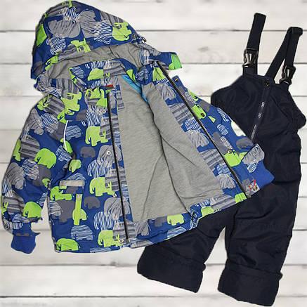 Термо костюм демисезонный для мальчика от 9 мес до 3-х лет голубой, фото 2