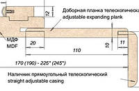 Доборная доска телескопическая ПВХ 110мм
