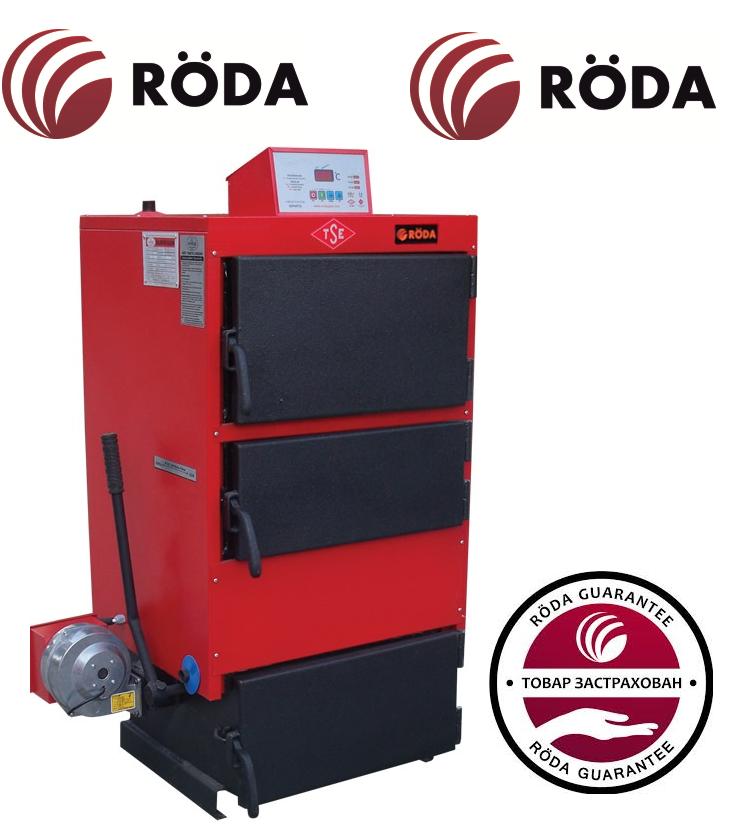 Котел твердотопливный Roda RK3G 60 (70 кВт) длительного горения