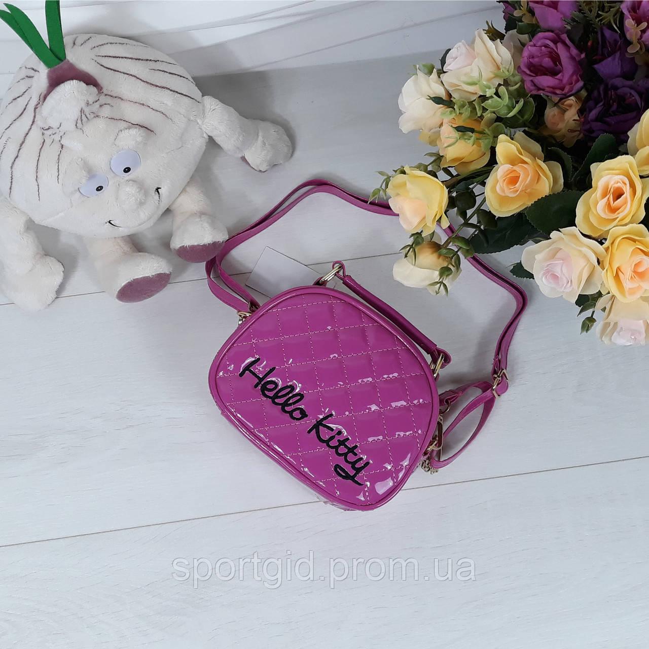 01e970ea1ed9 Модная детская сумочка Hello Kitty для девочек, цена 370 грн., купить в  Запорожье — Prom.ua (ID#257259222)