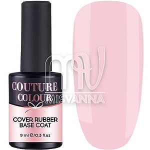 База каучуковая Cover Rubber Base Couture Colour №03, 9 мл розовый