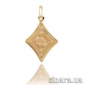 Золотая подвеска знак зодиака Рыбы 392
