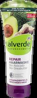 Alverde Repair Haarmaske Органическая восстанавливающая маска для волос 100 мл