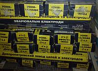 Электроды УОНИ 13/55 5мм БаДМ