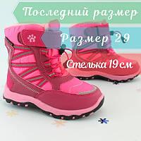 Зимние термо-ботинки для девочки Bi&Ki размер 29