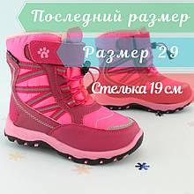 e084fd6cd328dd Детская зимняя обувь для девочки в Киеве | Интернет-магазин BonKids🌼