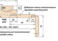 Доборная доска телескопическая ПВХ 70мм, фото 1