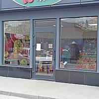 Алюминиевые окна и входные двери для магазинов