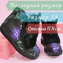 Зимние кожаные ботинки для девочки Ушки тм Olteya р.28