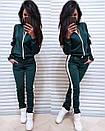 Наоми Женский спортивный прогулочный костюм на замке с белыми лампасами L-ка зеленый бутылка, фото 2