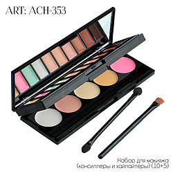 ACH-353 Набір для макіяжу (консилер+хайлайтер) (10+5) (уп-12) №1