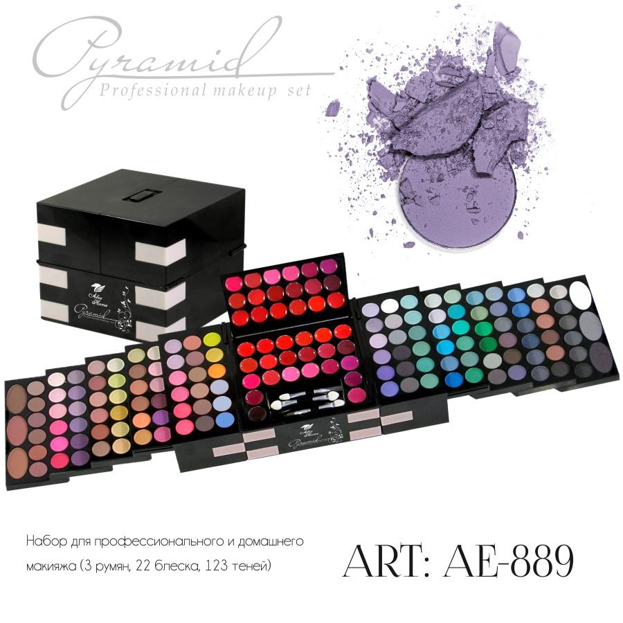 AE-889 Набор для макияжа (3 румян, 22 блеска, 123 теней)