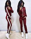 Наоми Женский спортивный прогулочный костюм на замке с белыми лампасами С-ка бордо бордовый, фото 2