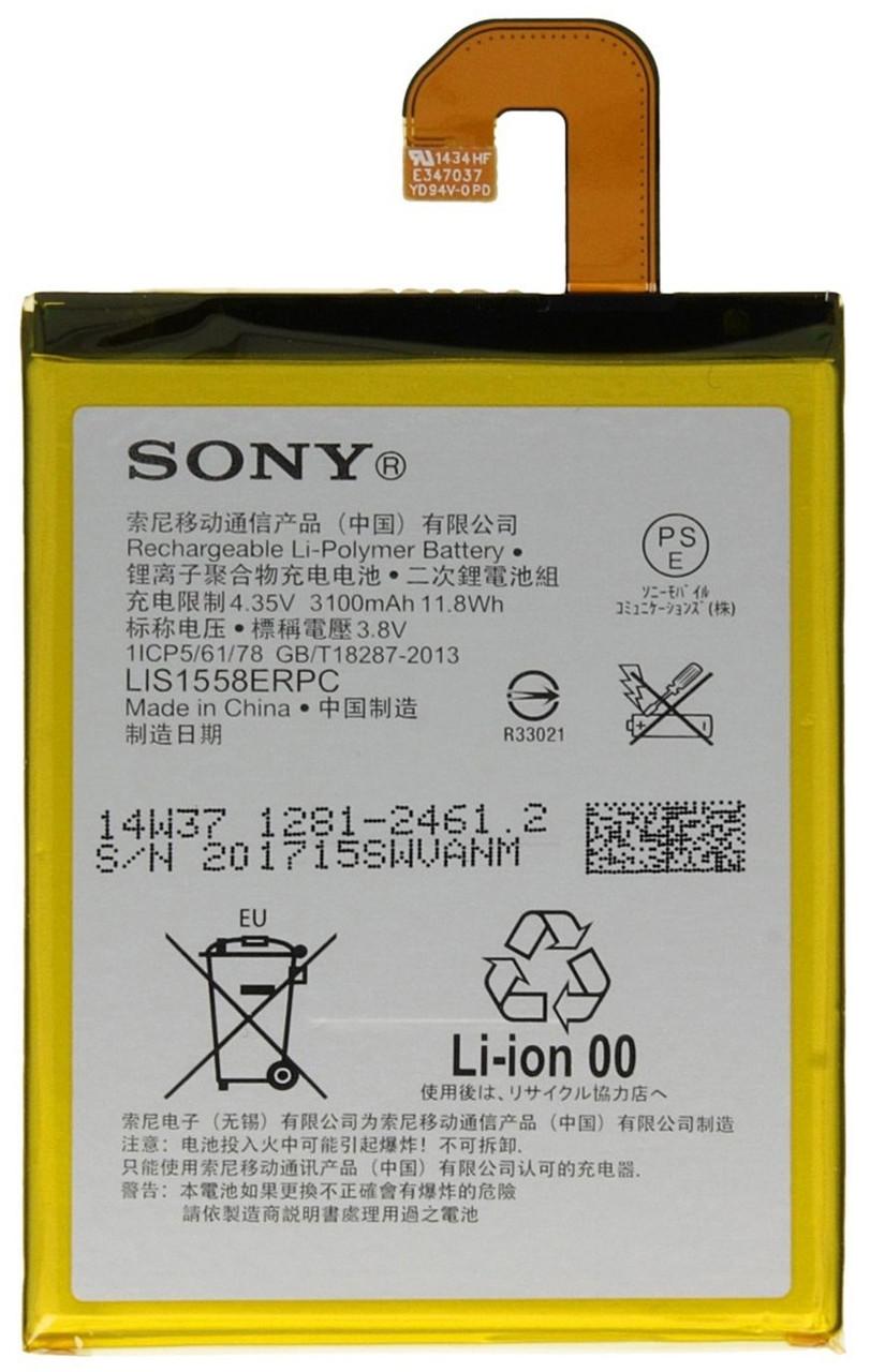 Акумулятор LIS1558ERPC для Sony D6603 Xperia Z3, D6633 Xperia Z3 DS, D6643 Xperia Z3, D6653 Xperia Z3 3100 мАг
