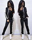 Наоми Женский спортивный прогулочный костюм на замке с белыми лампасами С-ка черный, фото 2