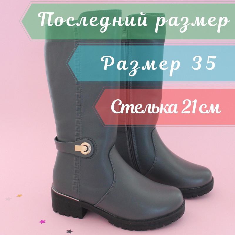 Серые зимние сапоги на молнии марки обуви ТомМ р. 35