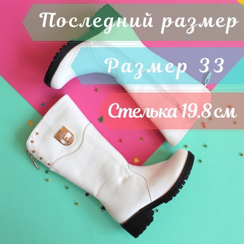 Белые зимние сапоги фирменной обуви ТомМ р. 33