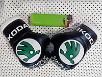 Підвіска (боксерські рукавички) SKODA BLACK
