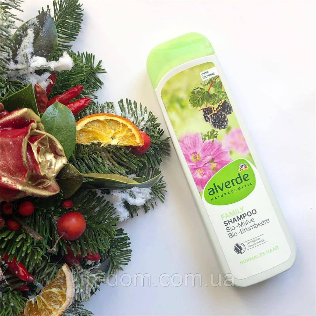 Alverde Shampoo Family сімейний органічний шампунь для всіх типів волосся з мальвою і ожиною 300 мл