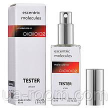 Тестер DUTYFREE унисекс Escentric Molecule Escentric 02, 60 мл.