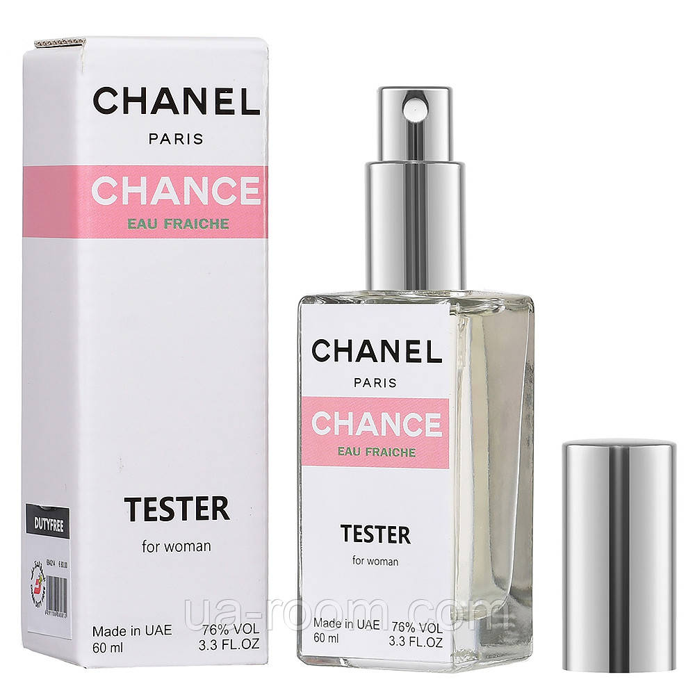 Тестер DUTYFREE женский Chanel Chance Eau Fraiche, 60 мл.
