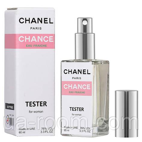 Тестер DUTYFREE женский Chanel Chance Eau Fraiche, 60 мл., фото 2