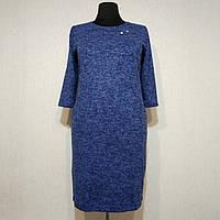 Платье женское осеннее большого размера 56 (54, 58, 60, 62) батал для полных женщин №300