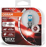 "Автомобильные галогенные лампы ""OSRAM"" (HB4)(12V)(51W)(Night Breaker Laser)(+150%)"