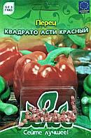 Семена Перец сладкий Квадрато Асти красный - 50 семян инкрустированный ТМ Велес