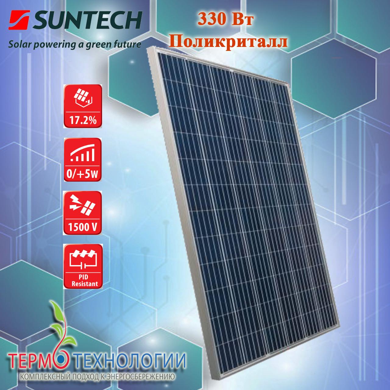 SunTech 330 Вт солнечные панели (фотомодули) STP 330-24/Vfw поликристалл 5 ВВ