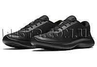 Кроссовки Nike Flex Experience RN 7 908996-002 (Оригинал)