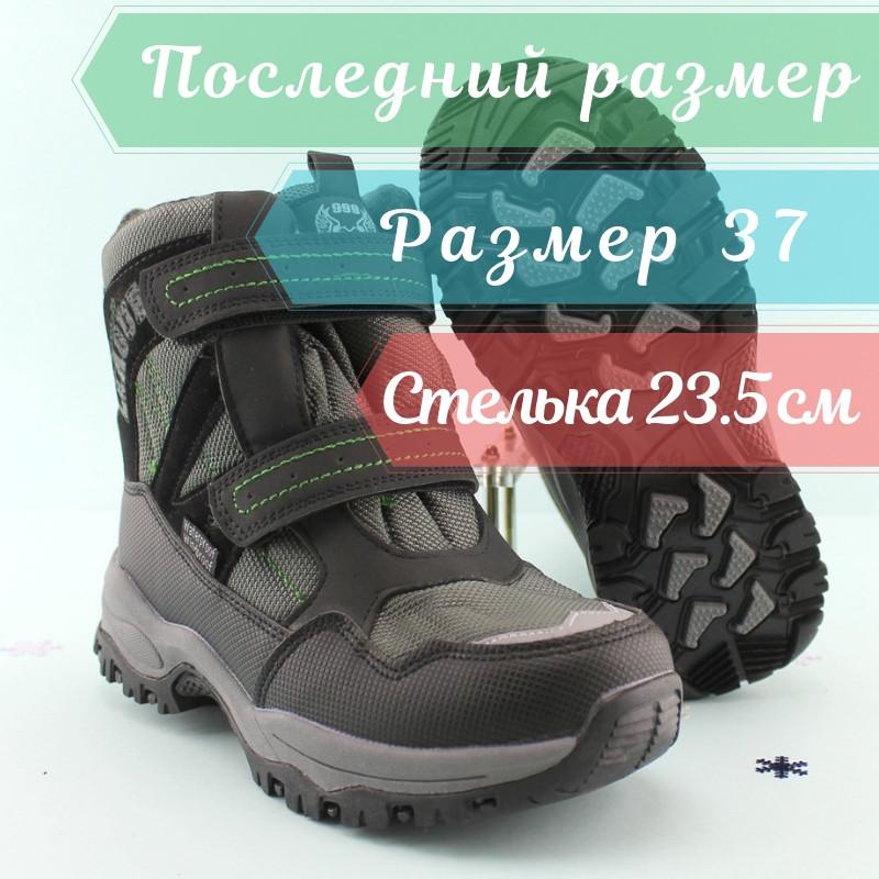 c7a6adfa5 Термо сапоги Подростковые для мальчика Том.м размер 37 - BonKids - детский  магазин обуви