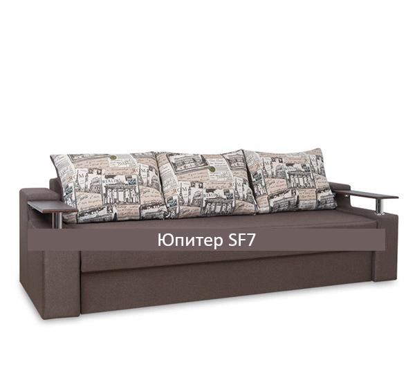 Диван Virkoni «Юпитер SF7»