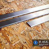 410x30x3, строгальные (фуговальные) HSS ножи ILMA Green Line W18% для фуганков и рейсмусов