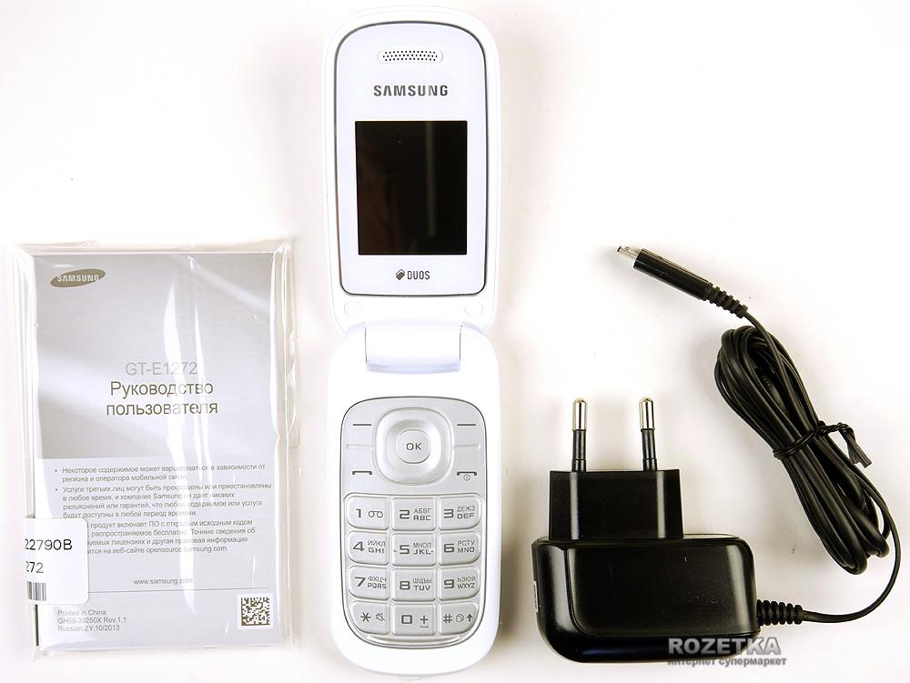 Телефон раскладушка Samsung E1272 на 2 сим ( белый )