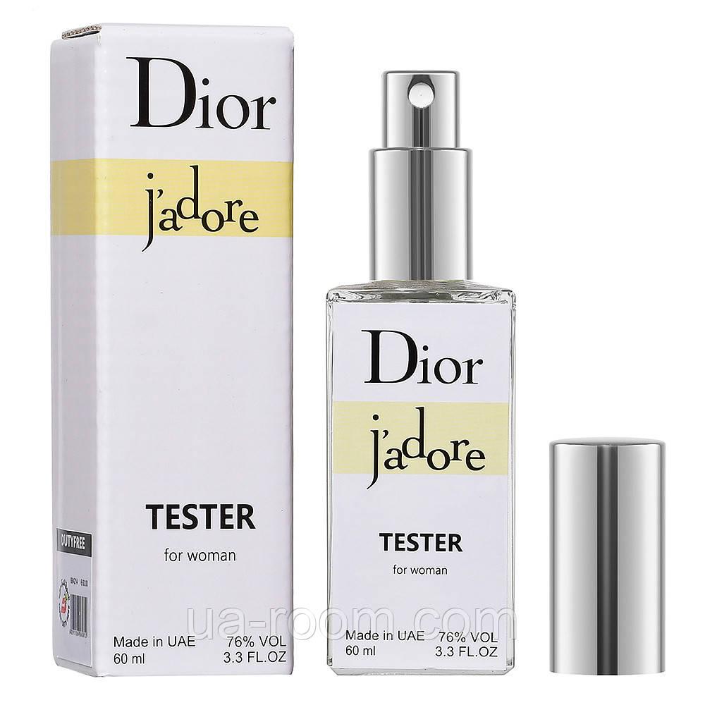 Тестер DUTYFREE  женский Christian Dior J'adore, 60 мл.