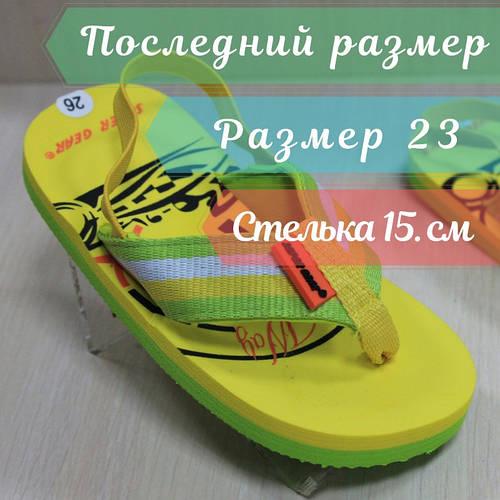 bc466d0cf Купить Товары и услуги Super Gear в Киеве | BonKids — Интернет-магазин