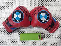 Підвіска (боксерські рукавички) BMW M3 RED