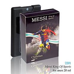 2201 MESSI KING OF SPORTS Christian for men 20 ml (2+1)