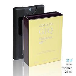 2214 AQUA Christian for men 20 ml (2+1)