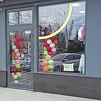 Окна и входные двери из тёплого алюминиевого профиля Текно 73 ТИ для торговых павильонов и витрин магазинов